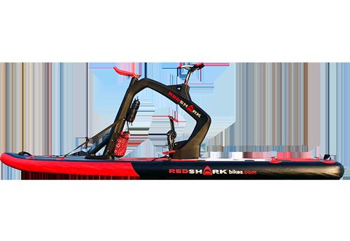 Red Shark Bike Fitness Arpafly NL